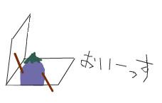 20121210140401