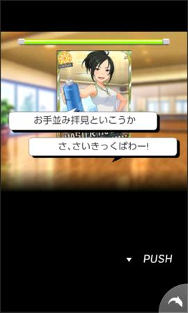 sisui(レジで1割引)