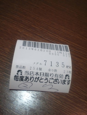 sisui(無果汁)