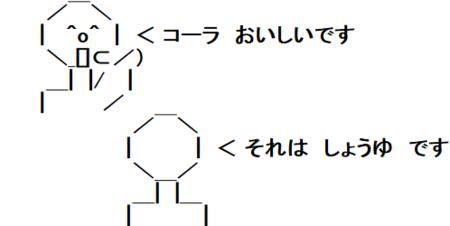 20140123132155