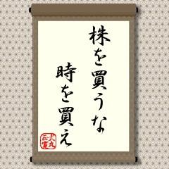 f:id:sisyamo1397:20180713221408j:image