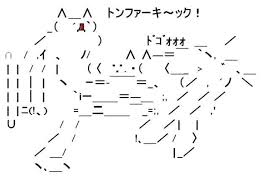 f:id:sisyamoyuzu:20180720005939j:plain