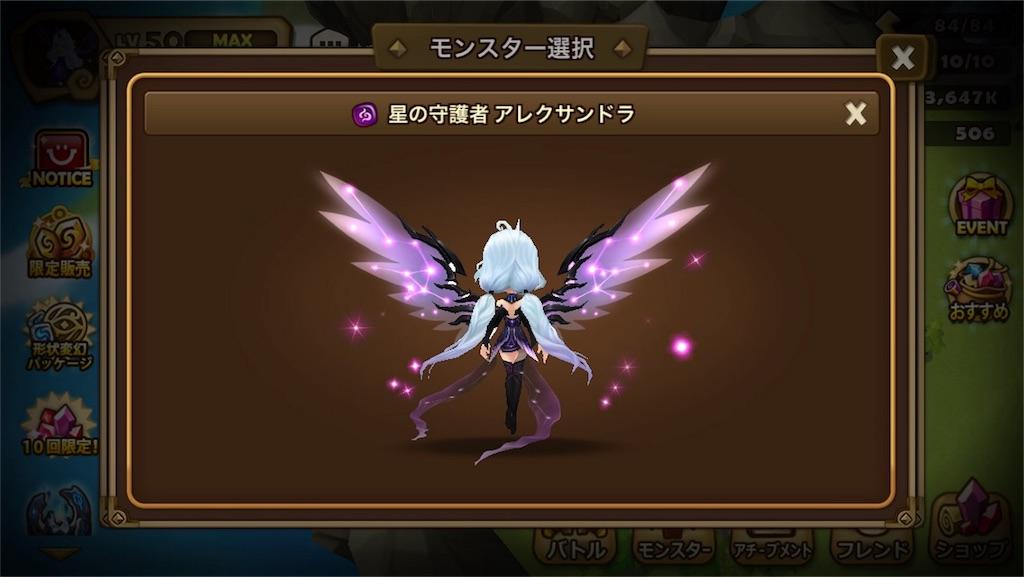 f:id:sisyamoyuzu:20180915102734j:image