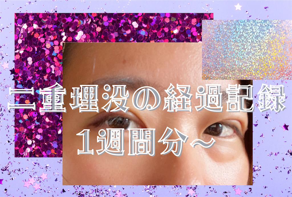 f:id:sisyamozuzu:20210804224905p:image