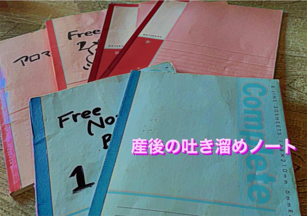 f:id:sisyamozuzu:20211003070652j:image