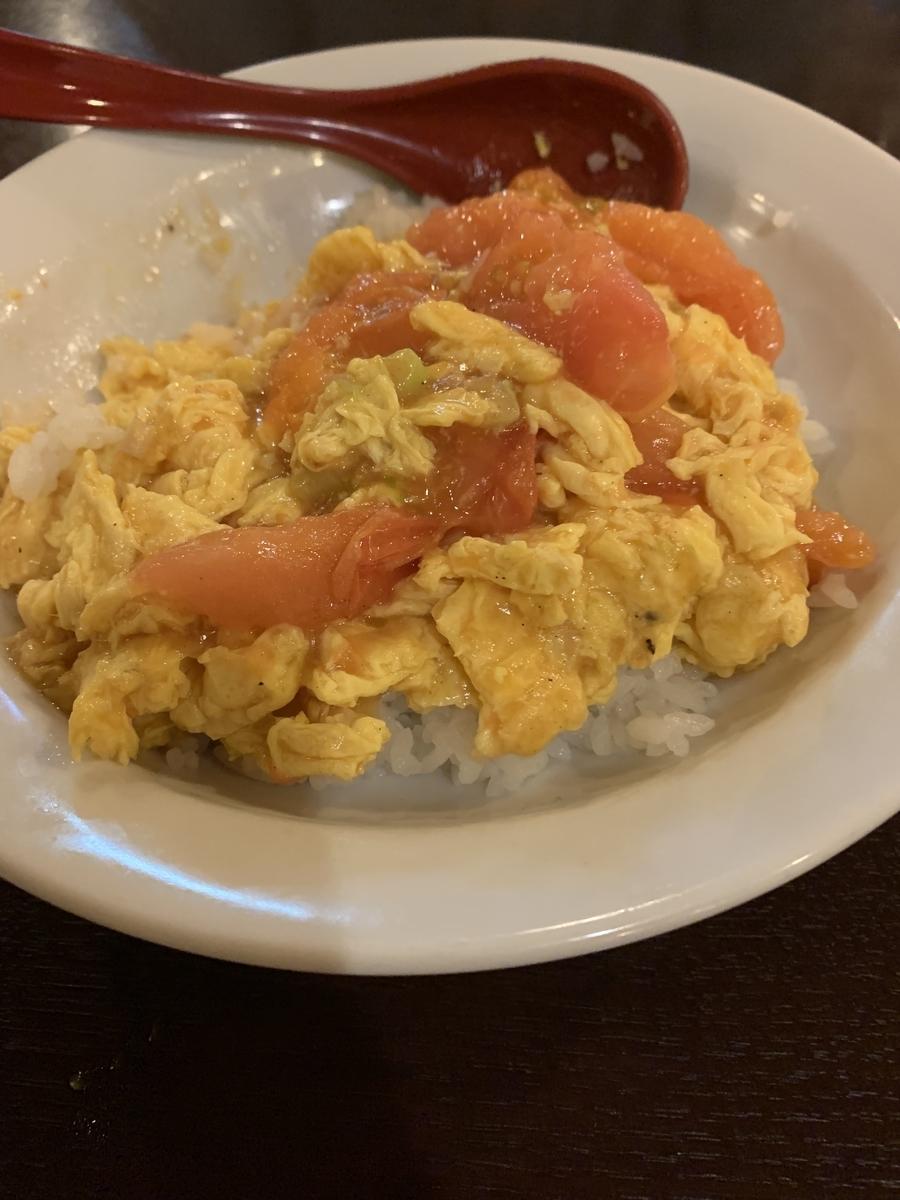 唐人楼 トマト卵炒めごはん