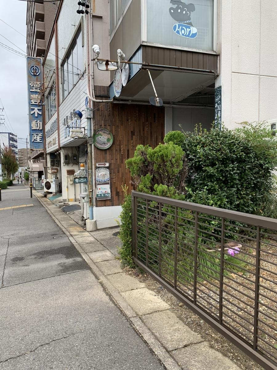 名古屋市千種区にある Harp HOME MADE さんの入り口