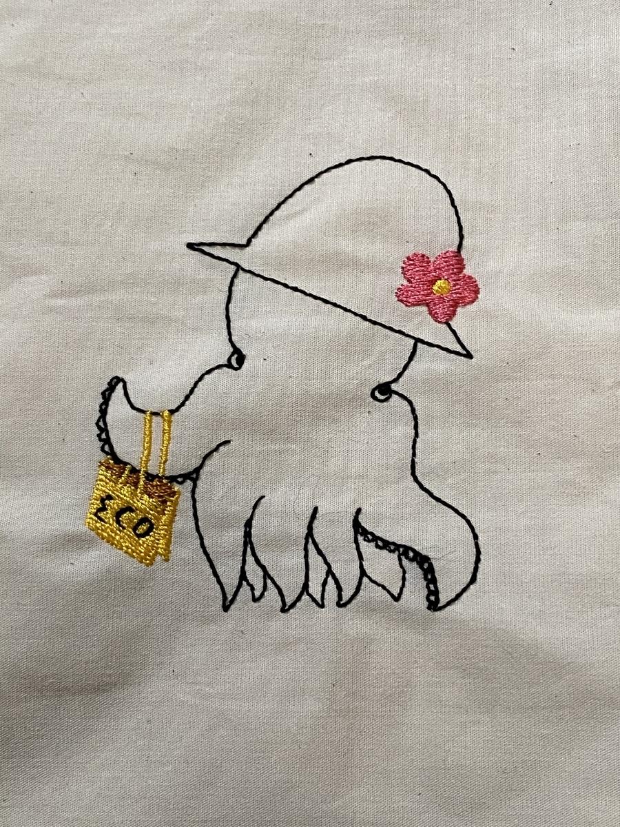 エコなタコ 刺繍