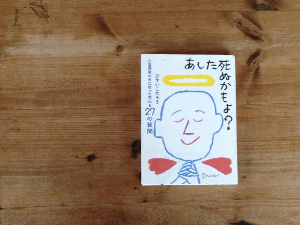 f:id:sitaiwakachi:20161208003133j:plain