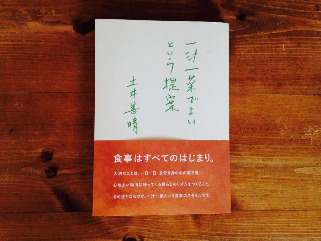 f:id:sitaiwakachi:20170331071059j:plain