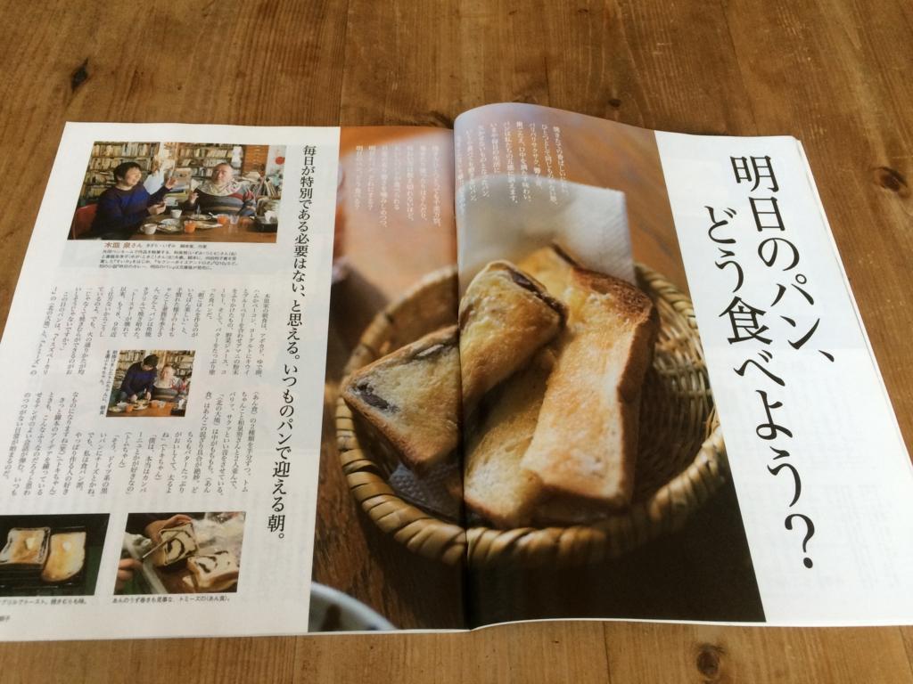 f:id:sitaiwakachi:20170524095958j:plain