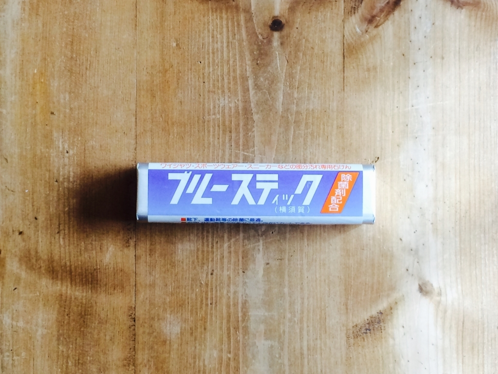 f:id:sitaiwakachi:20170911095442j:plain