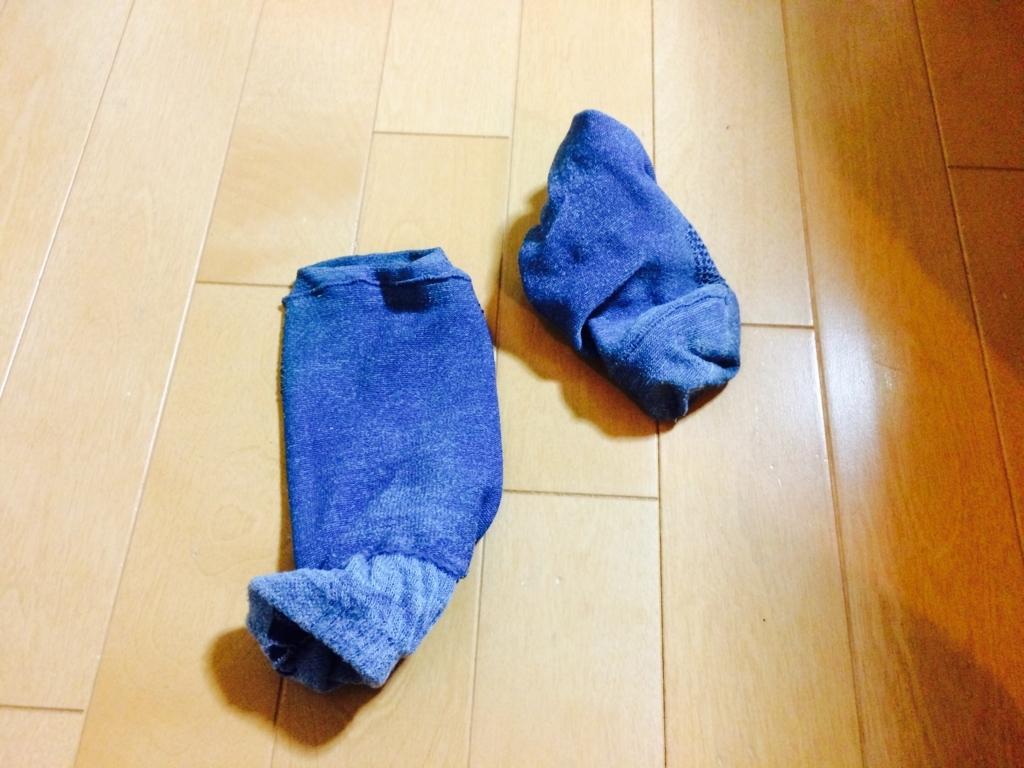 f:id:sitaiwakachi:20170913013822j:plain