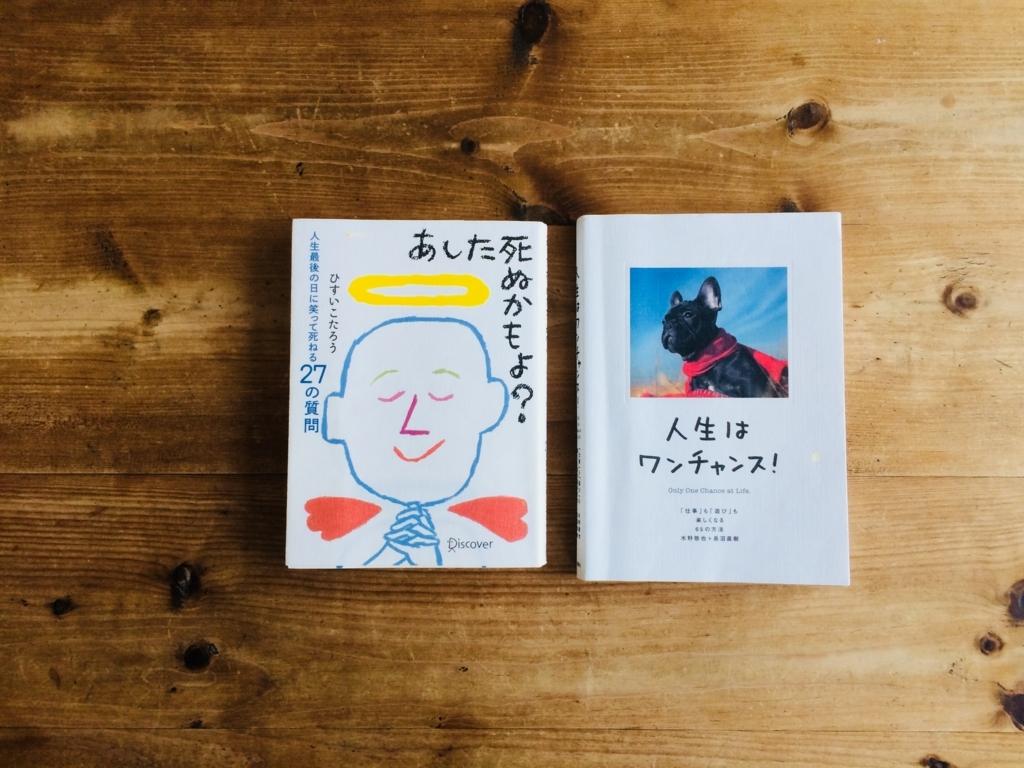 f:id:sitaiwakachi:20180301111020j:plain