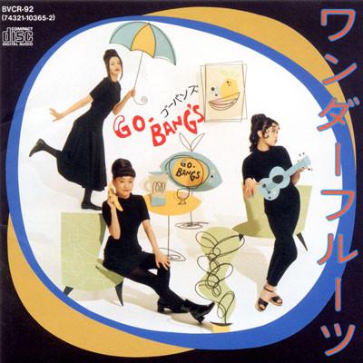 Go-Bang's - ワンダーフルーツ