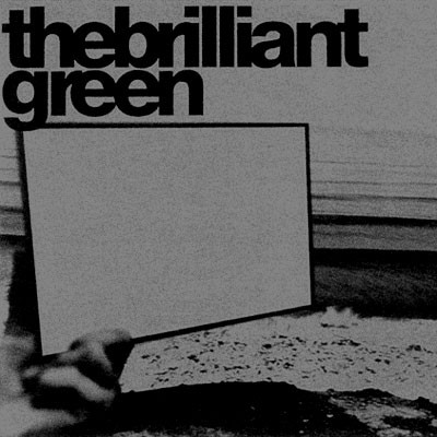 The brilliant greenの画像 p1_33
