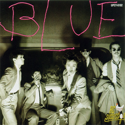 RC Succession / Blue