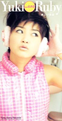 Yuki (From O.P.D.) / Ruby ~悲しい自由~