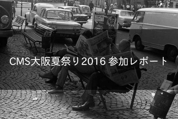 f:id:sitk:20160904101553p:plain