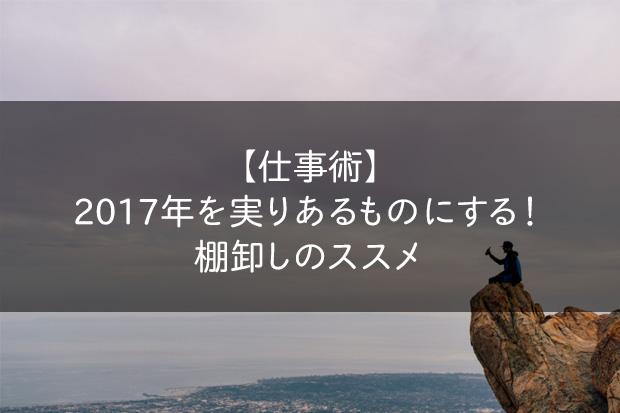 f:id:sitk:20170102083829j:plain
