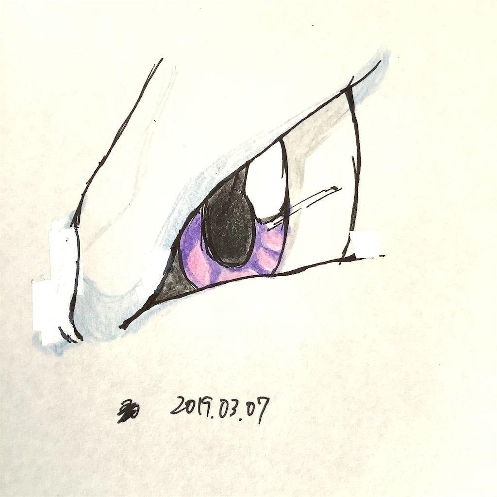 f:id:sitonemaru:20201129144943j:plain