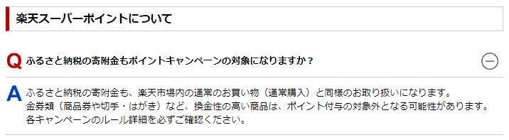 f:id:sittakaburio:20170827162230p:plain