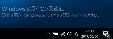f:id:sittakaburio:20170830223900p:plain