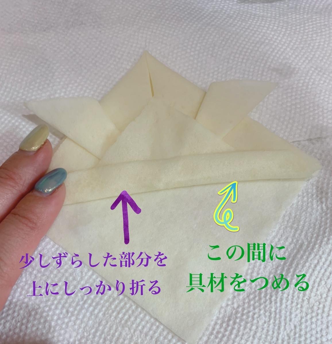 f:id:sitterkawaikobe:20210505172135j:plain