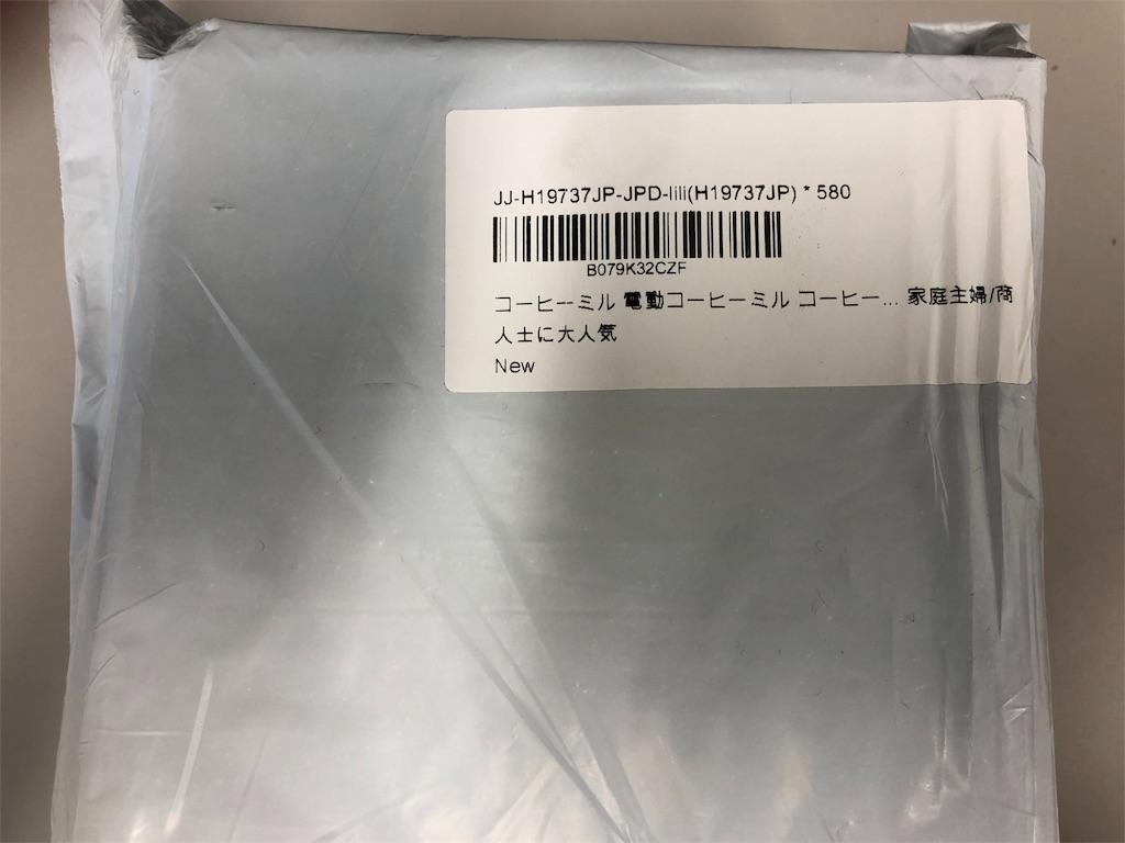 f:id:siumatsu:20181003005359j:plain