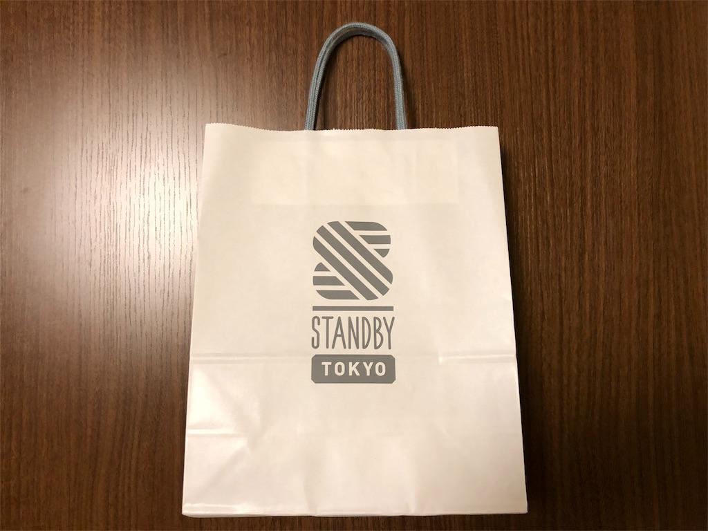 f:id:siumatsu:20181003020714j:plain