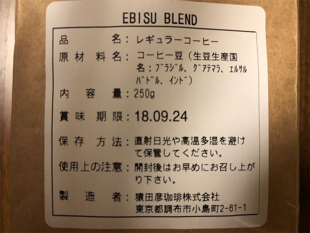 f:id:siumatsu:20181003021045j:plain