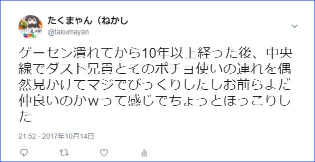 f:id:sizaemon:20180830225231j:plain