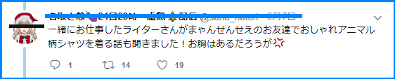 f:id:sizaemon:20181225103018j:plain