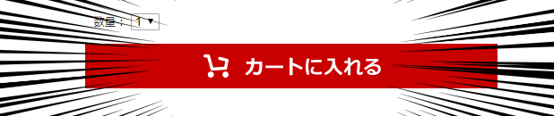 f:id:sizaemon:20190219225539j:plain