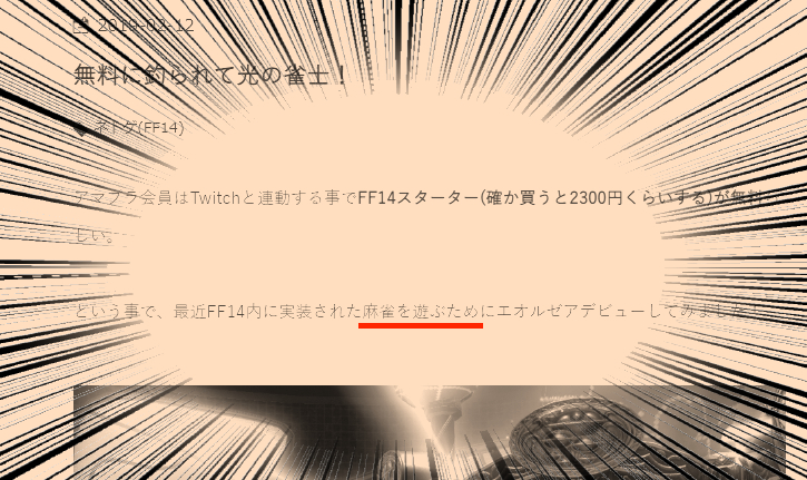 f:id:sizaemon:20190409205027j:plain