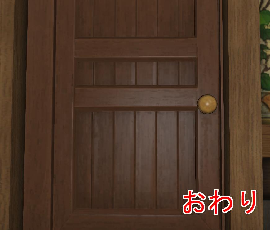 f:id:sizaemon:20191025015806j:plain