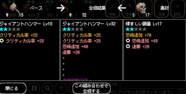 f:id:sizaemon:20210622184735p:plain