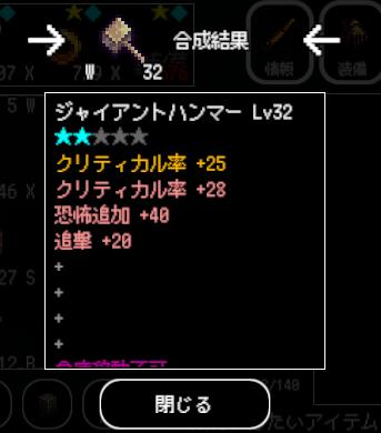 f:id:sizaemon:20210622184805p:plain