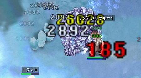 f:id:sizuku-ro:20070810024017j:image