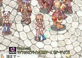 f:id:sizuku-ro:20071022004458j:image