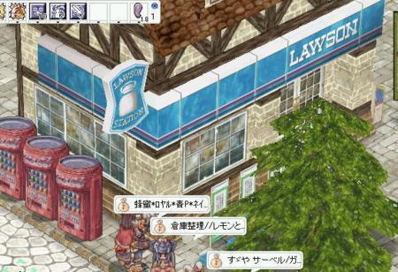 f:id:sizuku-ro:20080907231513j:image