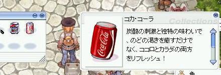 f:id:sizuku-ro:20080907231602j:image