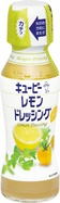 f:id:sizukura:20170615145107j:plain