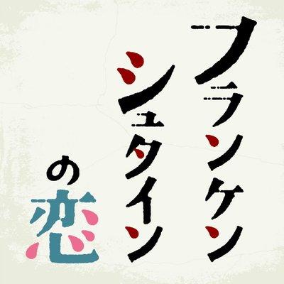 f:id:sizukura:20170626102247j:plain