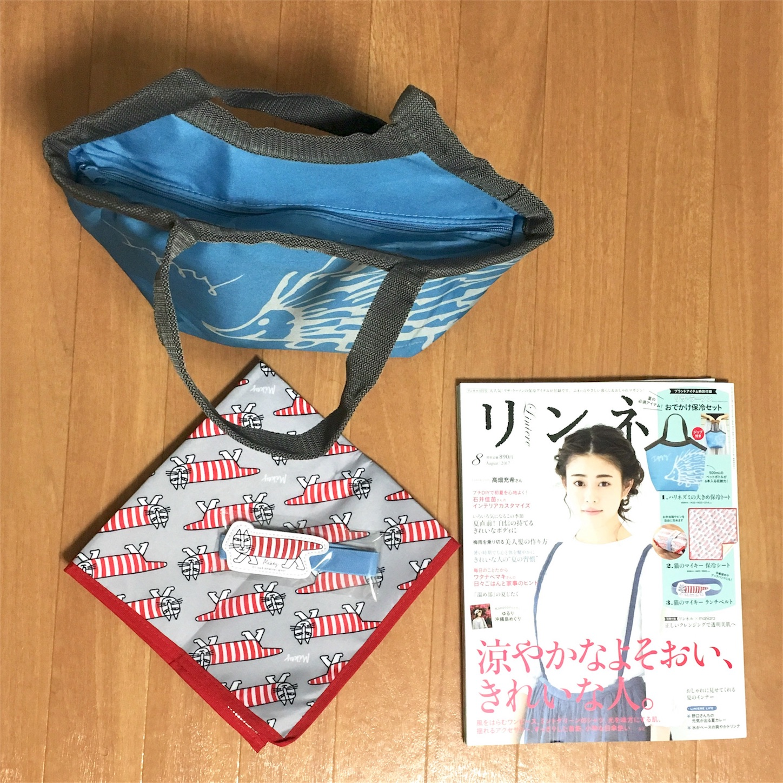 f:id:sizukura:20170702110935j:image