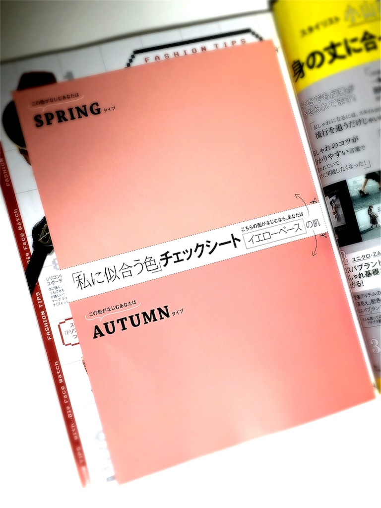 f:id:sizukura:20171002110452j:image
