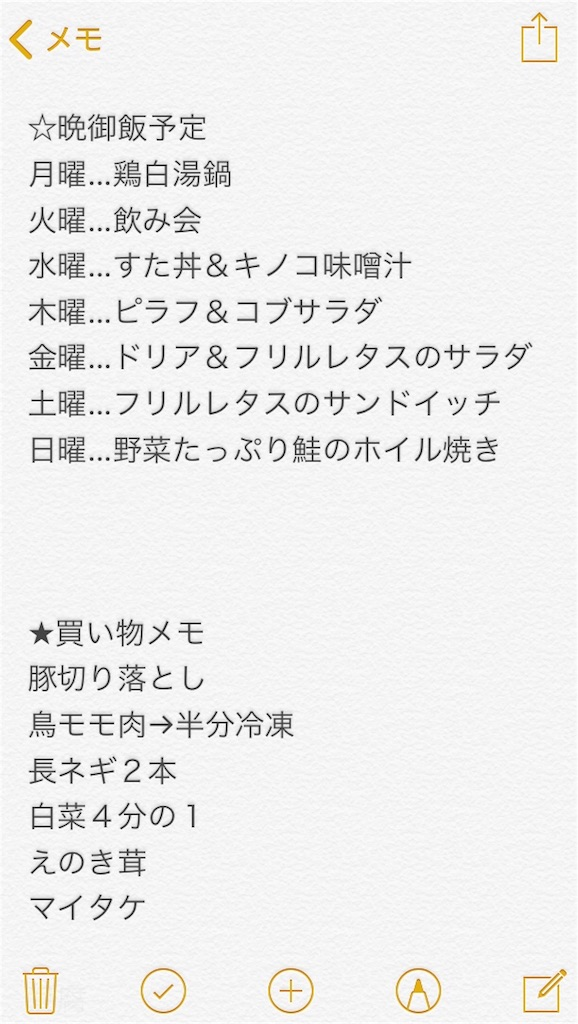 f:id:sizukura:20171211114311j:image