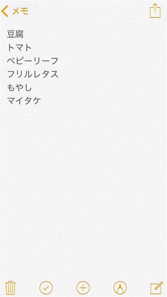 f:id:sizukura:20171211114324j:image