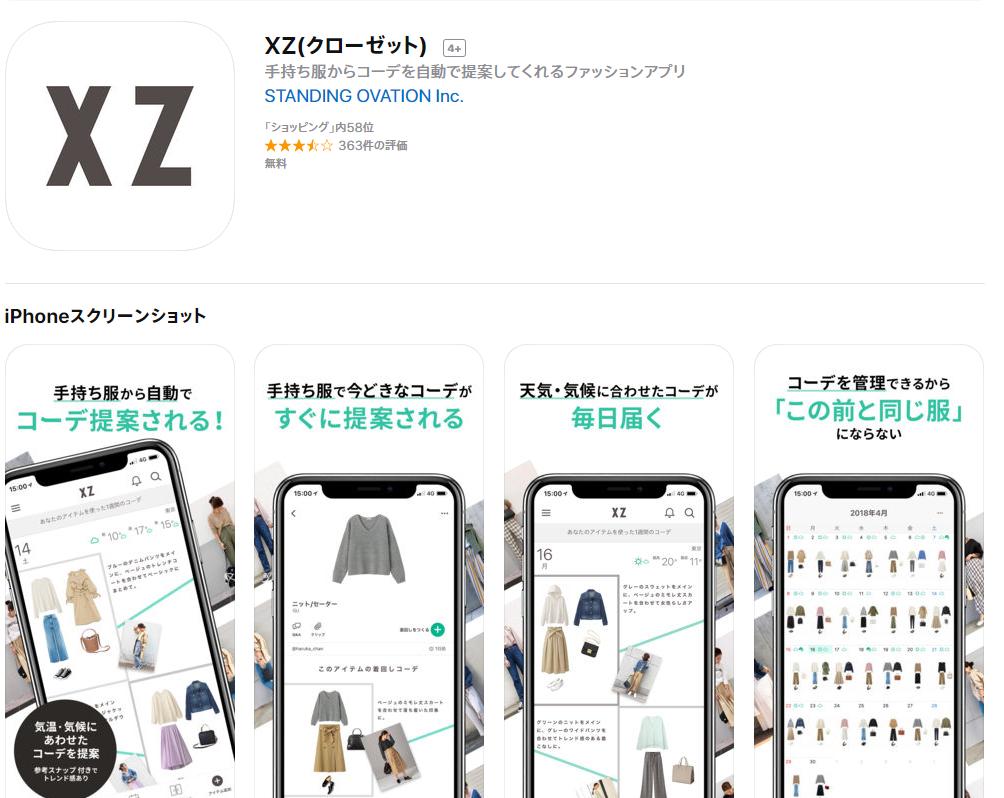 f:id:sizukura:20180426094459p:plain