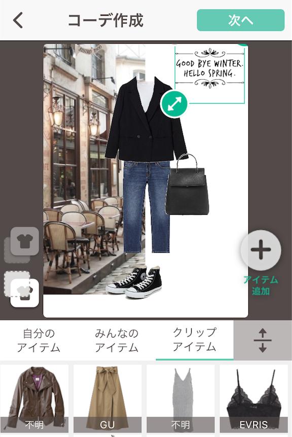 f:id:sizukura:20180426095104p:plain